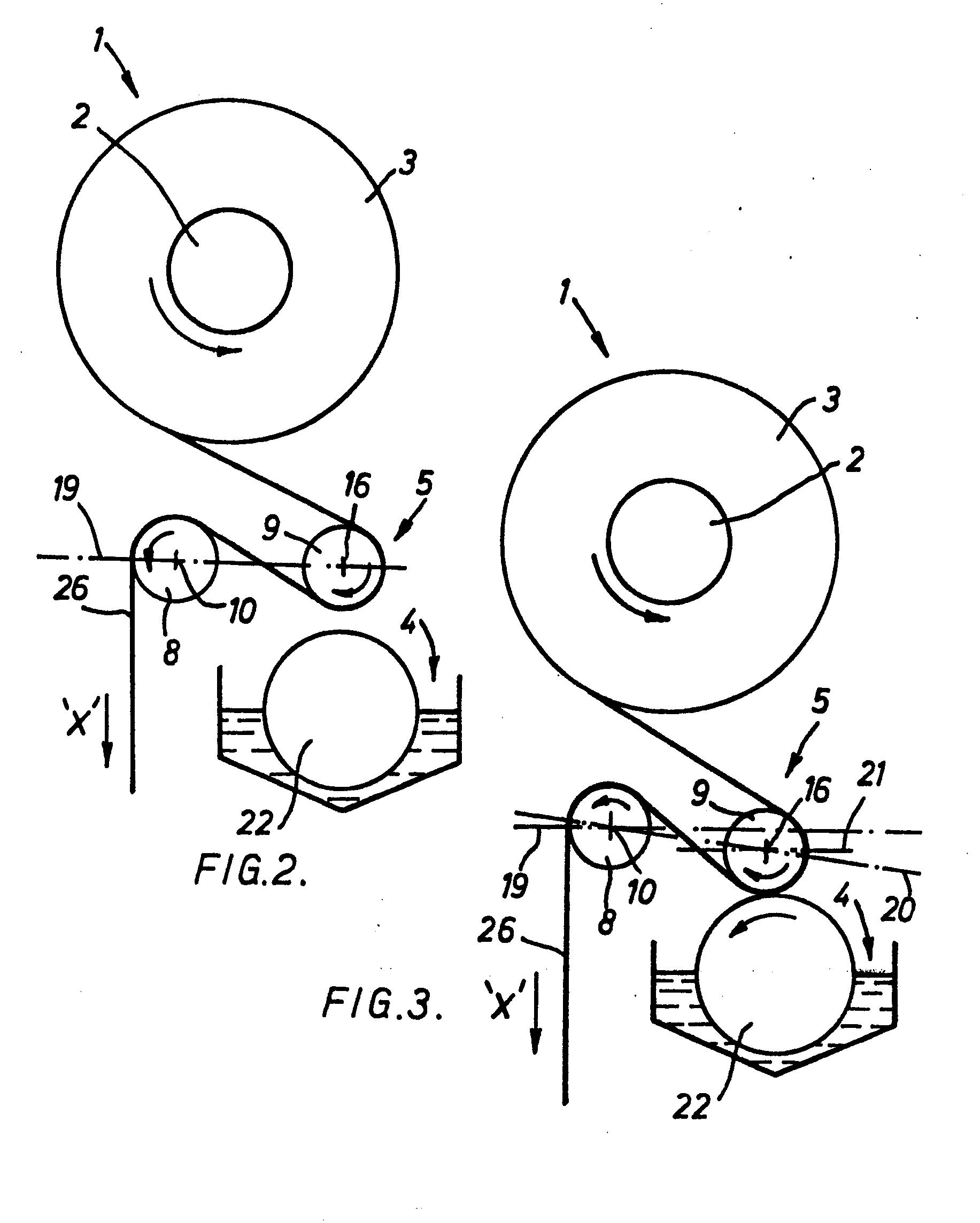 1833x2288 Patent Ep0219981a1