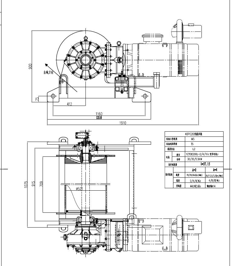 768x879 Pc Hoist Mechanism, View Design Of Mechanical Hoist, Sym, Scm