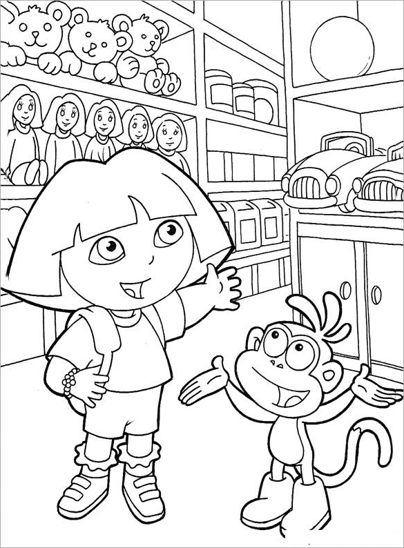 Toy Shop Drawing