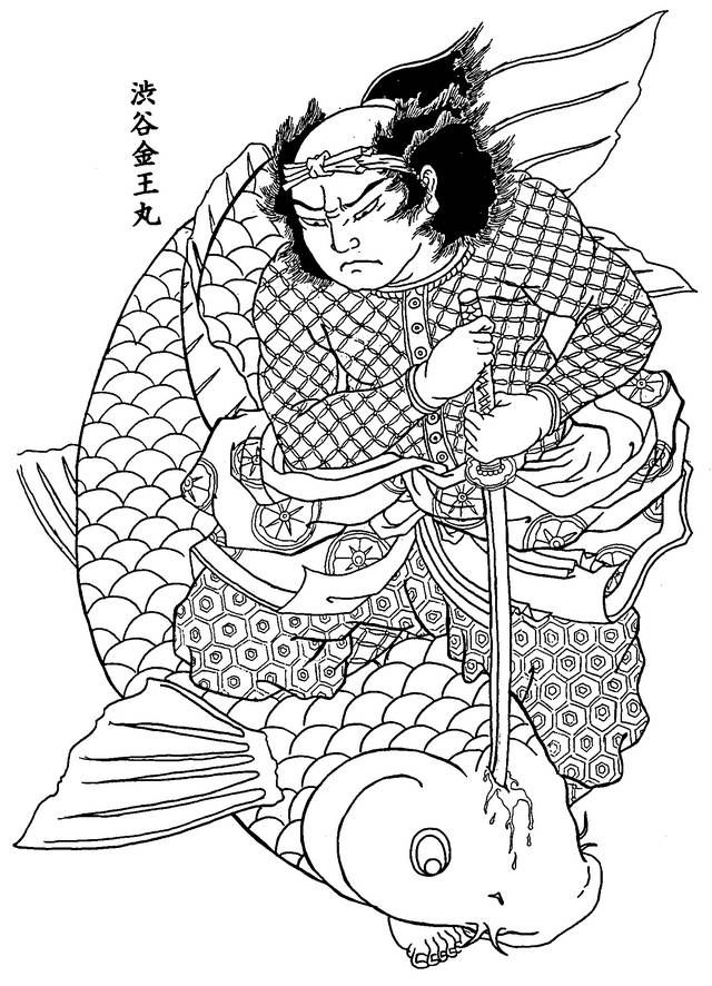 Traditional Japanese Drawing