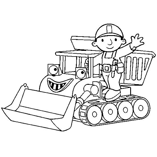 550x550 Bulldozer Mecanic Shovel