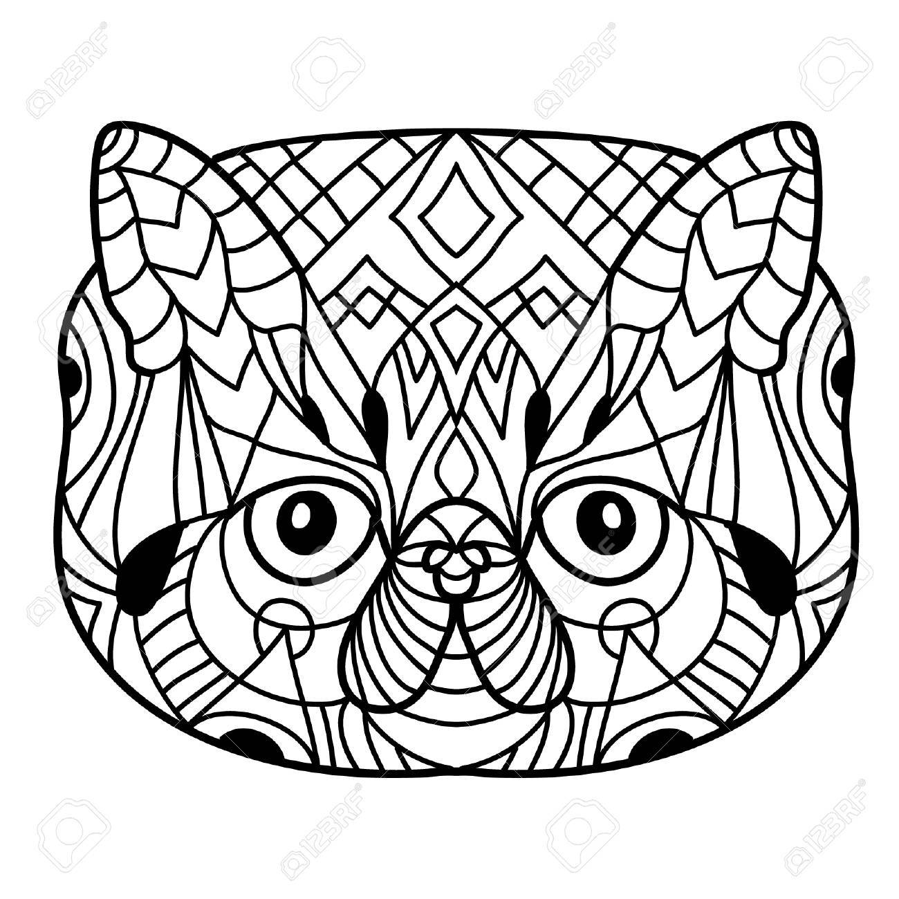 1300x1300 Coloring Book For Adults. Cat Book. Head Of A Cat On