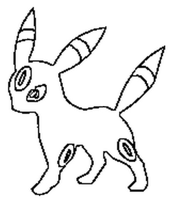 Umbreon Drawing at GetDrawings.com | Free for personal use Umbreon ...
