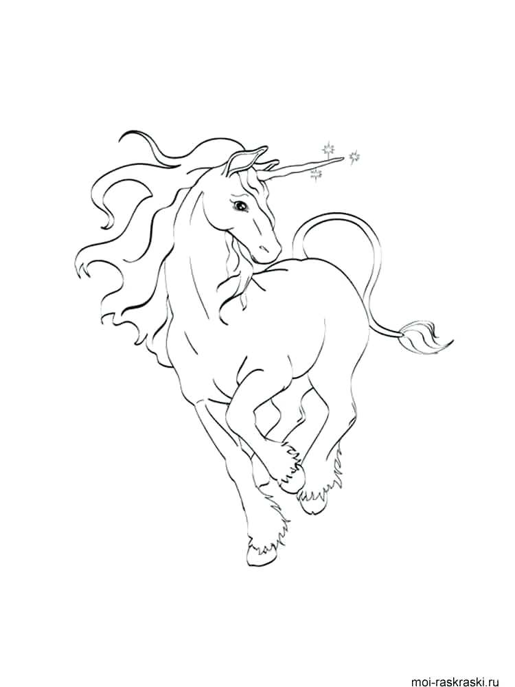 750x1000 Unicorn Horn Coloring Page