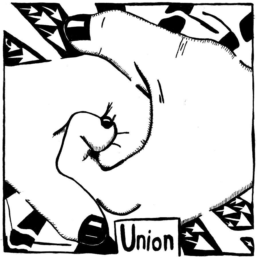 897x900 Union Maze Drawing By Yonatan Frimer Maze Artist