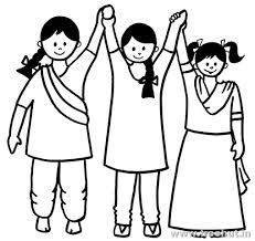 231x218 Image Result For Unity In Diversity Drawings India Art And Craft