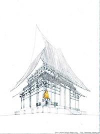 200x267 School Of Architecture College Of Design University Of Minnesota