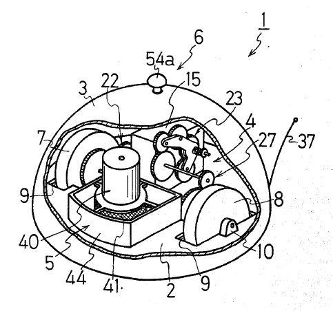 Vacuum Cleaner Drawing