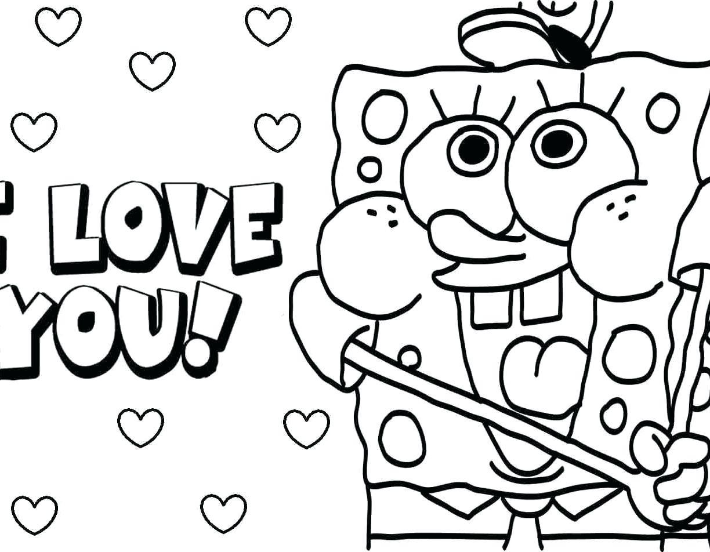 1224x952 Spongebob Valentines Day Youtube Archives