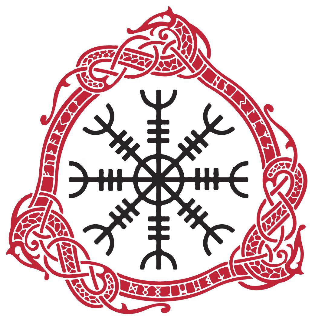 1041x1061 Aegishjalmraegishjalmur, The Helm Of Awe Symbol And Its Meaning