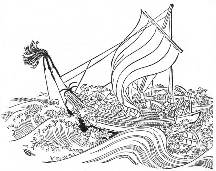 Viking Ship Drawing at GetDrawings.com | Free for personal use ...