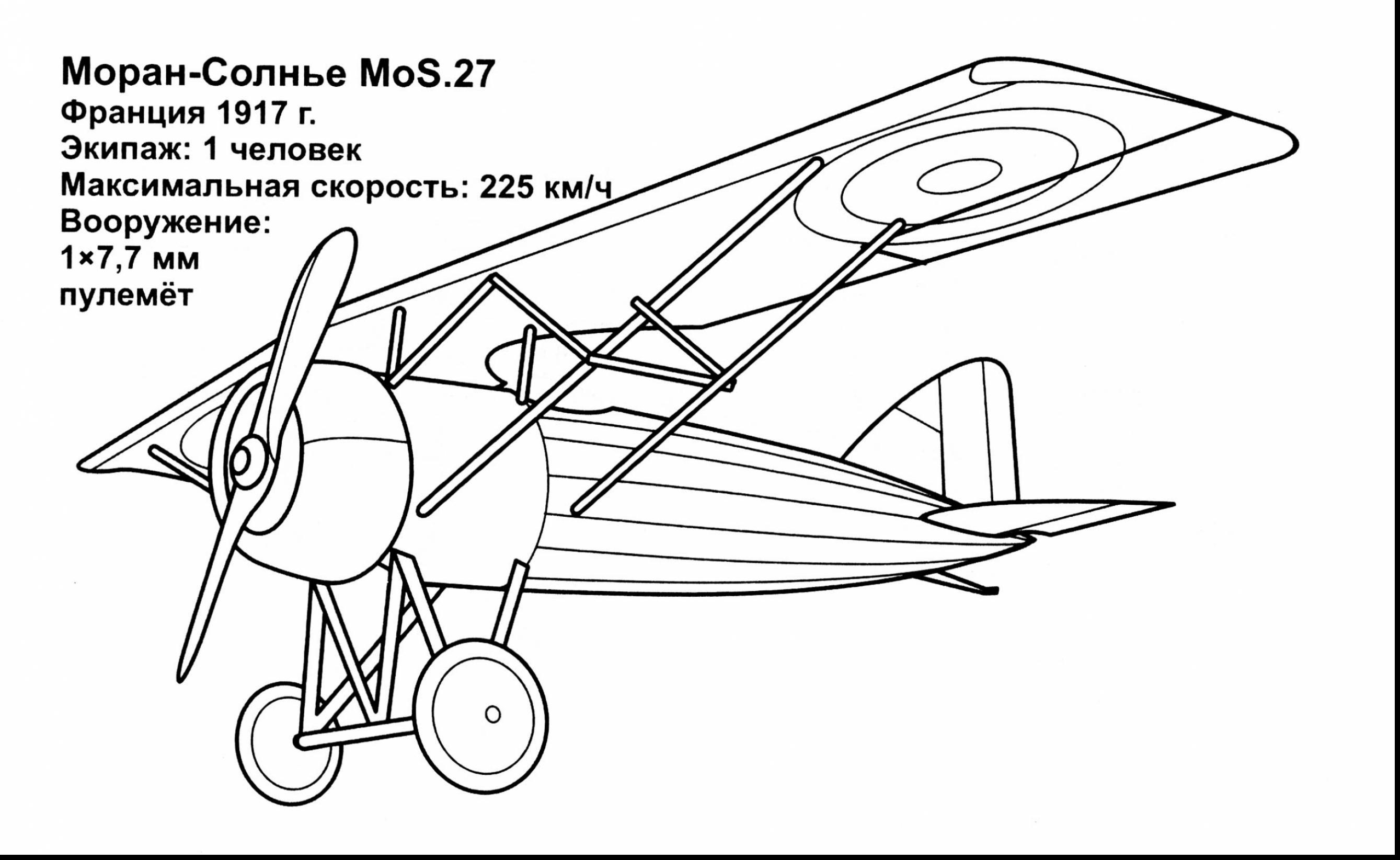 2678x1646 Remarkable Airplane Coloring Pages Printable With Planes Coloring