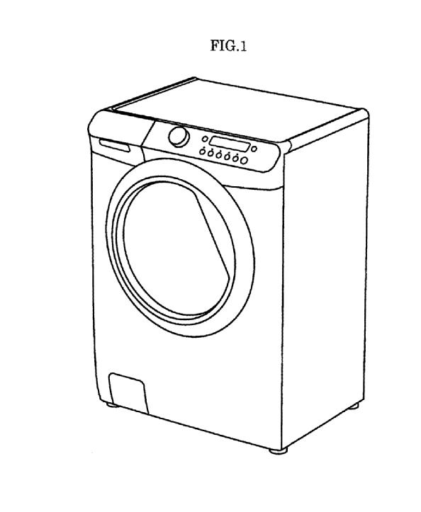 594x723 A Washing Machine With A Clothing Dryer By Kabushiki Kaisha