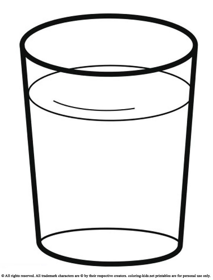 Water Bottles Drawing at GetDrawings.com | Free for personal use ...