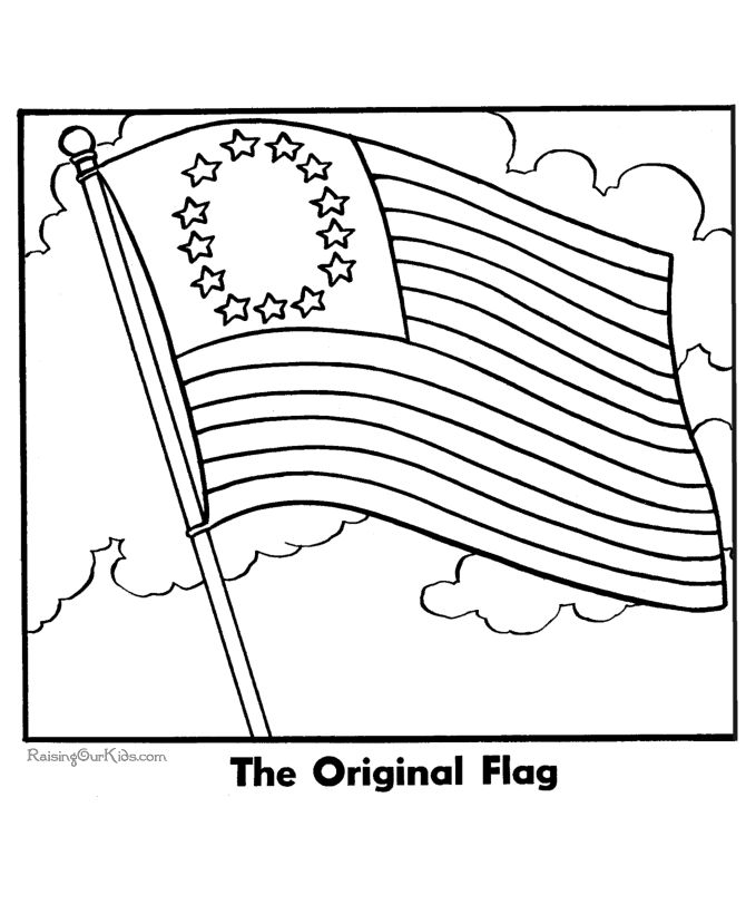 Waving Flag Drawing At Getdrawingscom Free For Personal Use