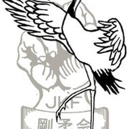 258x258 White Crane Karate School