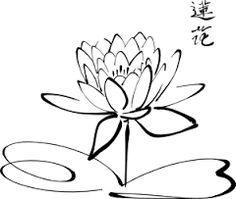 236x199 White Lotus Flower W Microderm In Mid, Center Point, (Roots Are