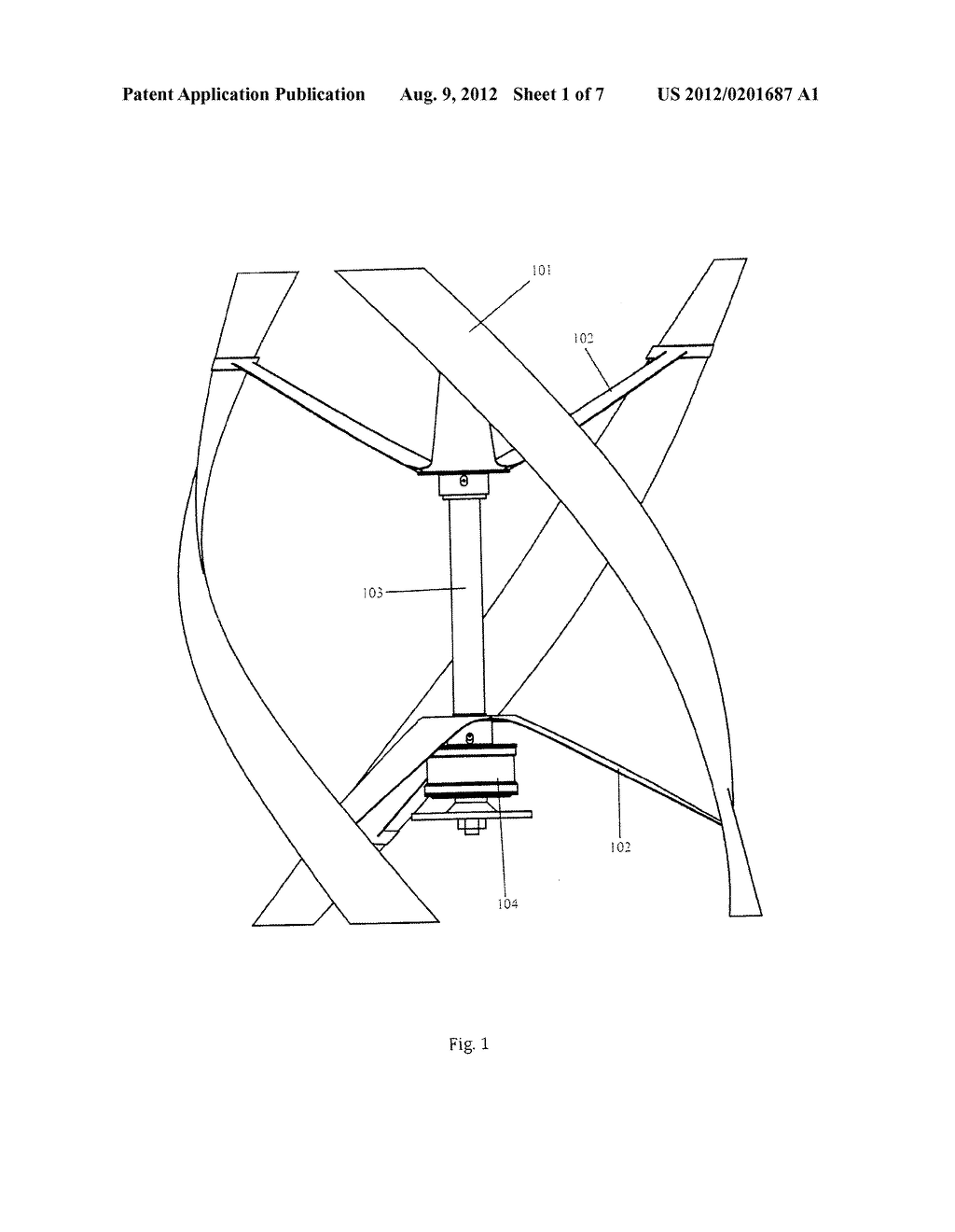 Wind Turbine Drawing At Free For Personal Use Generator Wire Diagram 1024x1320 Vertical Axis Blade And Its Rotor