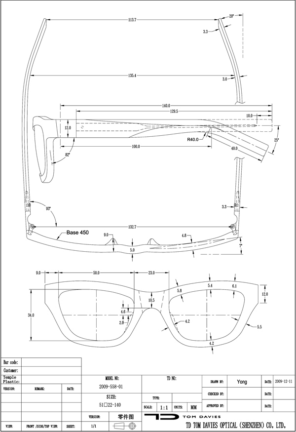 600x875 Glasses Technical Drawings