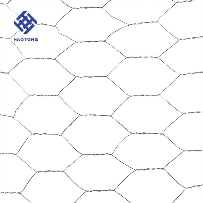 650x650 Stiff Wire Mesh, Stiff Wire Mesh Suppliers And Manufacturers