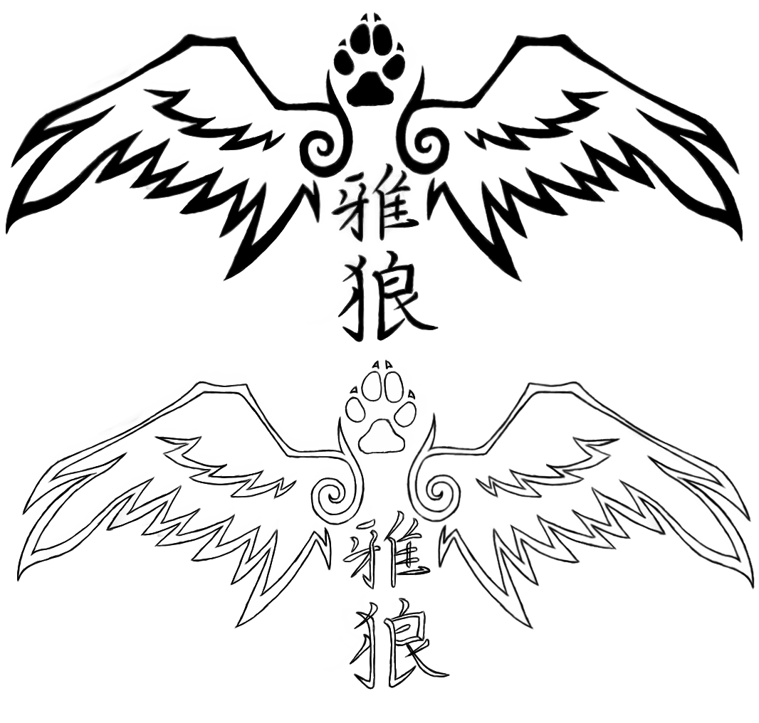 1066x1016 Wolves With Wings Coloring Pages Many Interesting Cliparts