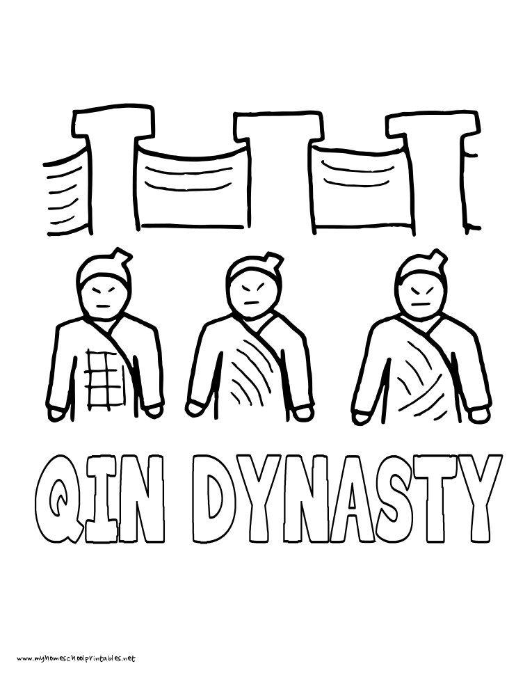 765x990 World History Coloring Pages Printables Qin Dynasty Mystery