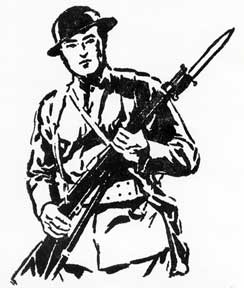 244x288 Doughboy With Rifle. World War I American Soldier Letterpress