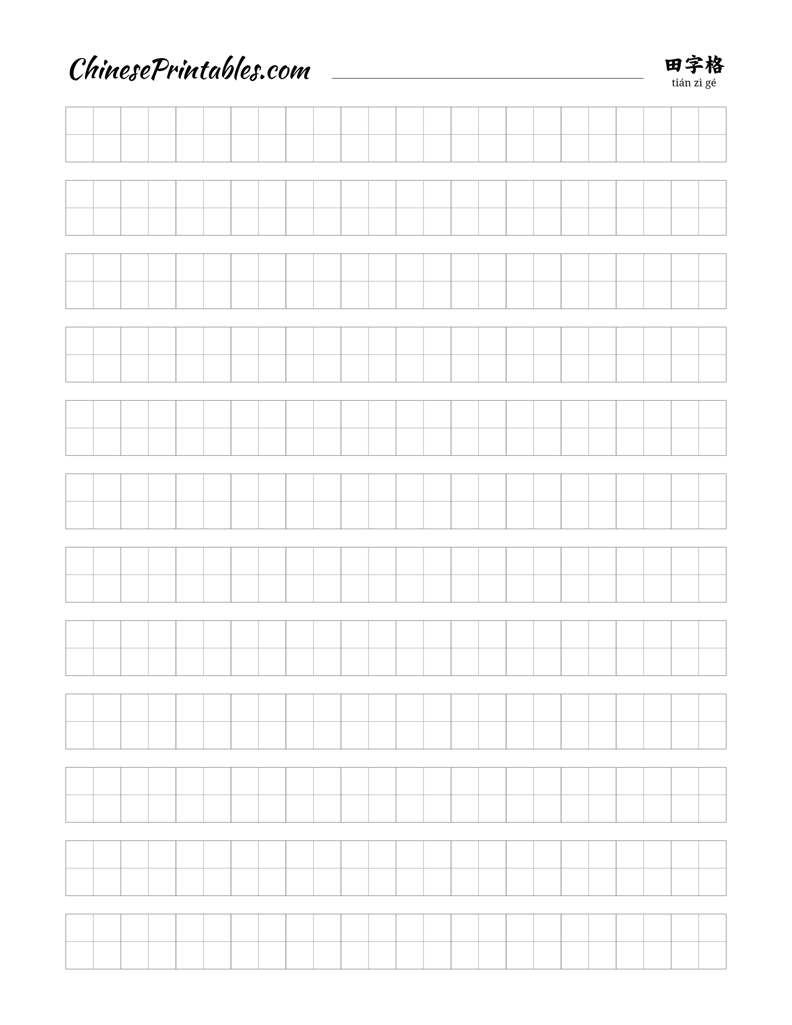 2550x3300 Chinese Printables