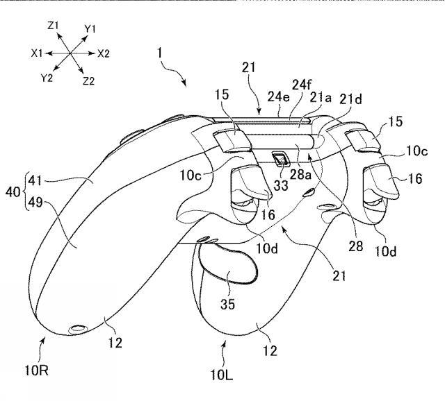 640x578 Sony Patents New Dualshock 4 Controller With New Buttons
