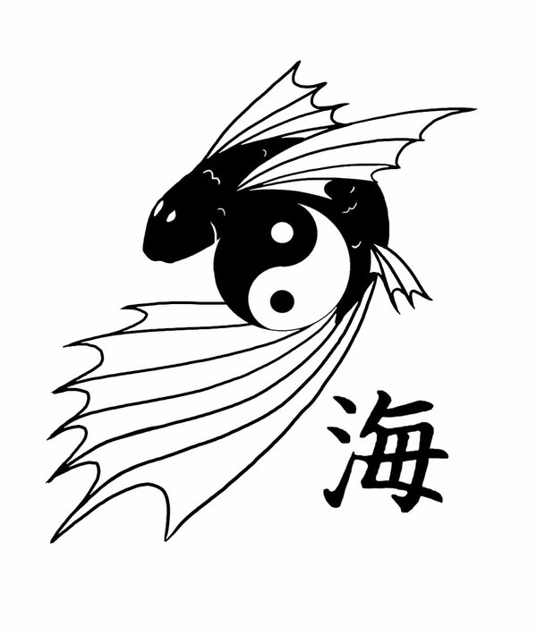 f603cc35a Yin Yang Drawing Designs at GetDrawings.com | Free for personal use ...
