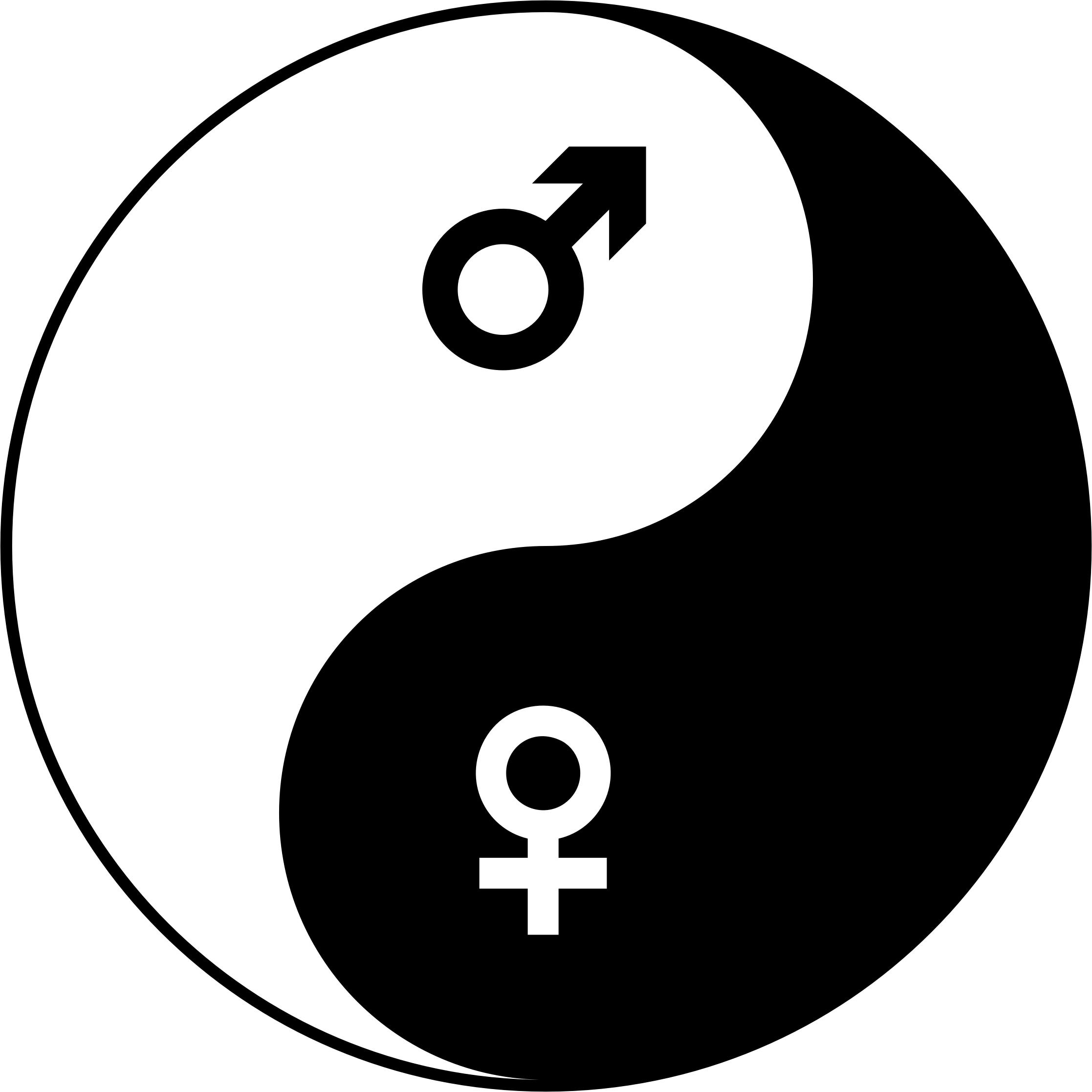 2234x2234 Free Yin Yang Icons Png, Y N Yang Images
