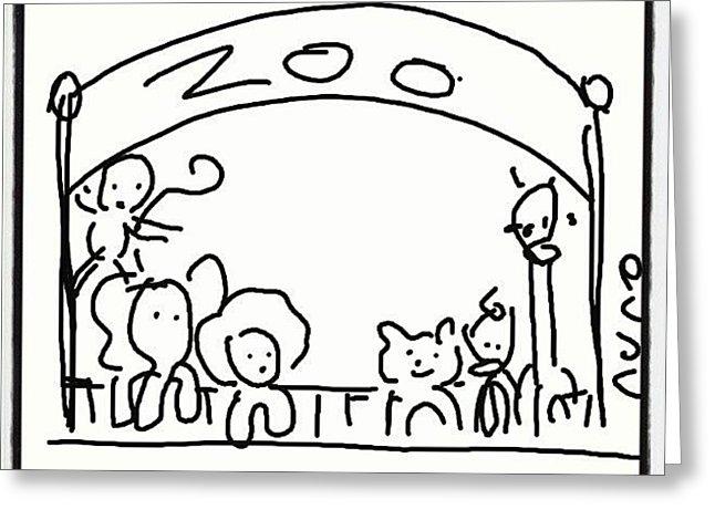 646x470 Zoo