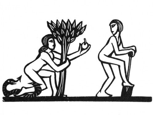 497x374 Eric Gill Adam And Eve Eric Gill Characters