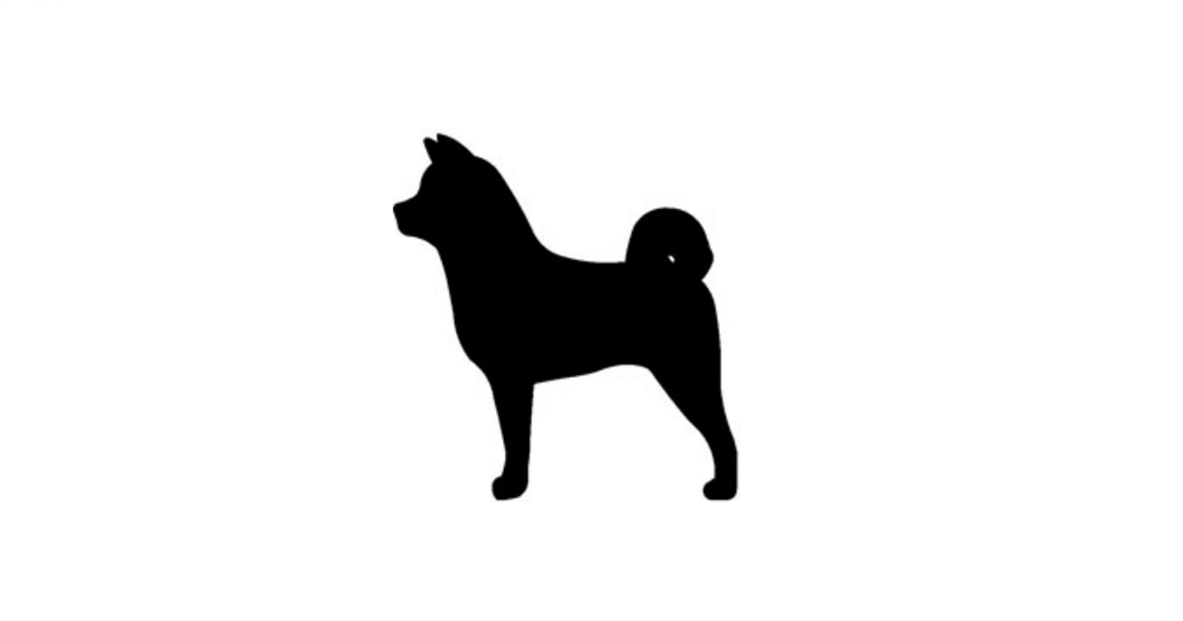 1687x885 Can You Identify The Dog Breed By Its Silhouette Playbuzz