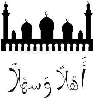 306x320 Arabic Style Mosque Door In Sharjah, United Arab Emirates Stock