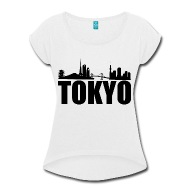 190x190 Shop Skyline Silhouette T Shirts Online Spreadshirt