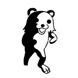 270x270 Pedo Bear Stencil Free Stencil Gallery