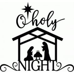 236x236 Nativity Silhouette