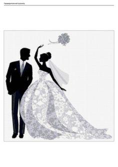236x333 Wedding Cross Stitch Pattern Wedding Ideas Wedding