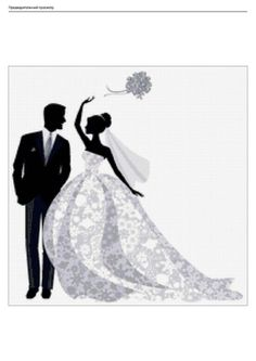 236x333 Beautiful Bride And Groom Just Married! Bride Is Wearing Beautiful
