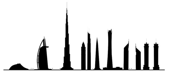 578x240 Search Photos Burj Dubai