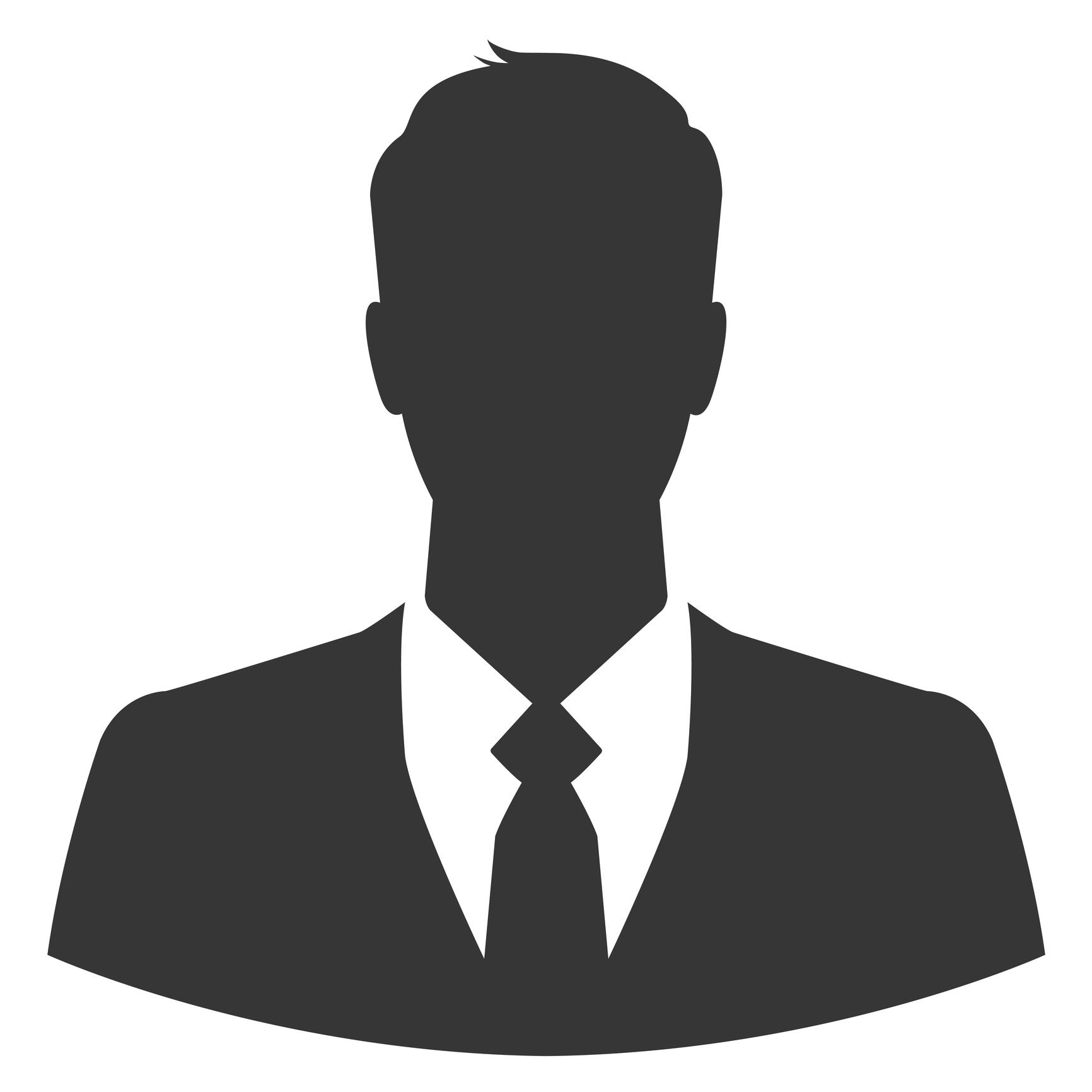 1732x1732 Businessman Silhouette As Avatar Or Default Profile Picture