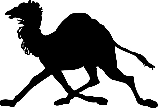 600x411 Camel Silhouette Clip Art Free Vector In Open Office Drawing Svg