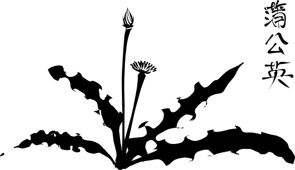 600x346 Weed Clipart Silhouette