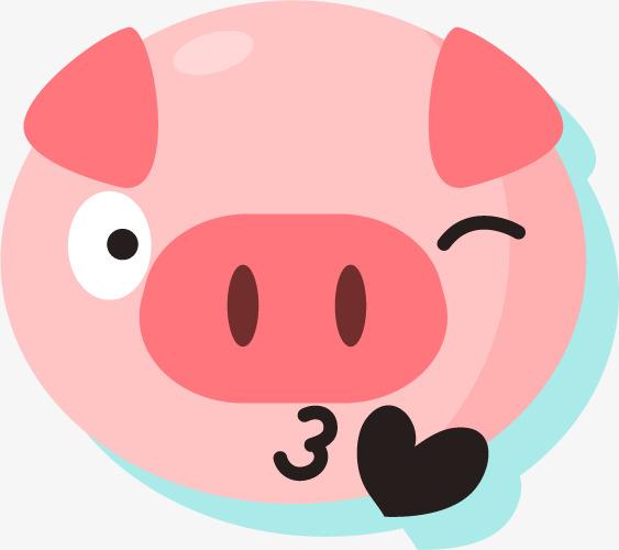 563x500 Cute Pig Like Silhouette, Love, Animal Avatar, Cartoon Animals Png