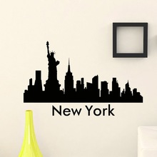 220x220 Buy Skyline Silhouette And Get Free Shipping