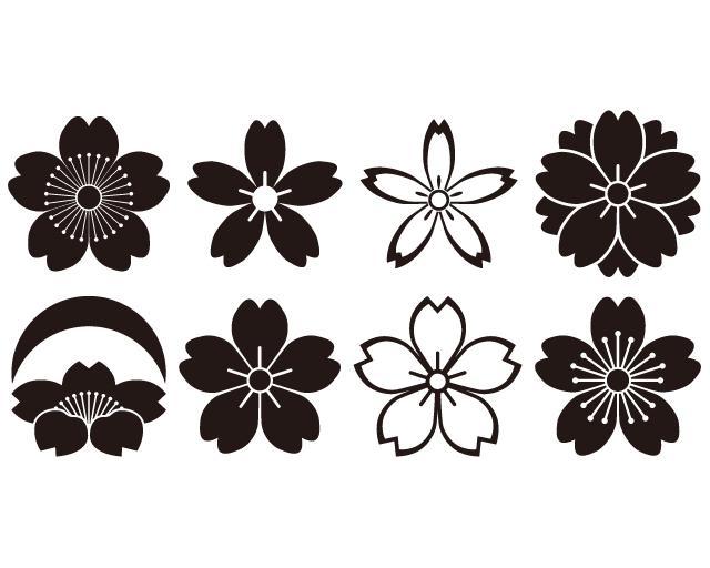 640x512 Cherry Blossoms Tattoos Tattoo, Japanese And Tatoo