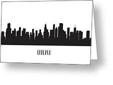 226x170 Chicago Skyline Silhouette Digital Art By Anna Maloverjan