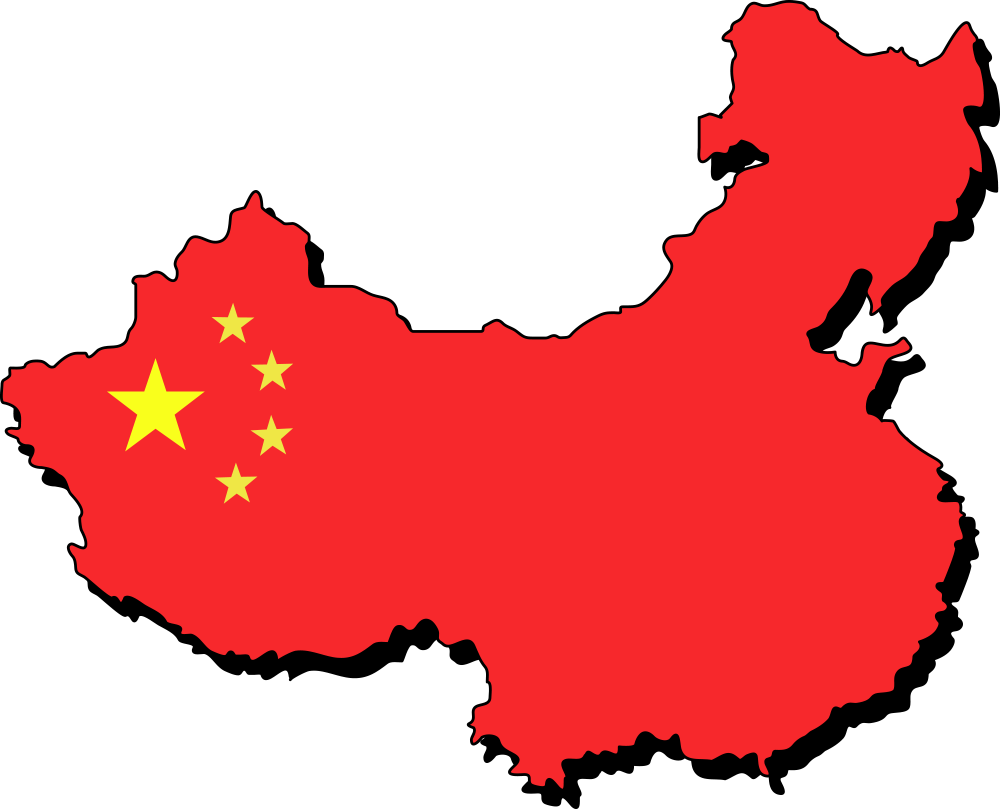 1000x809 China Outline China Outline Backgrounds