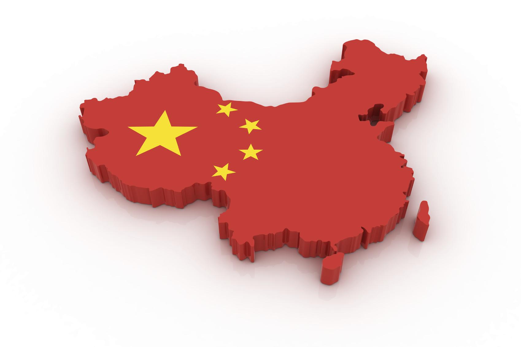 1698x1131 China Map Vector